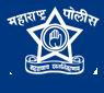 Thane Rural Police | ठाणे ग्रामीण पोलीस